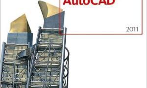72510_autocad